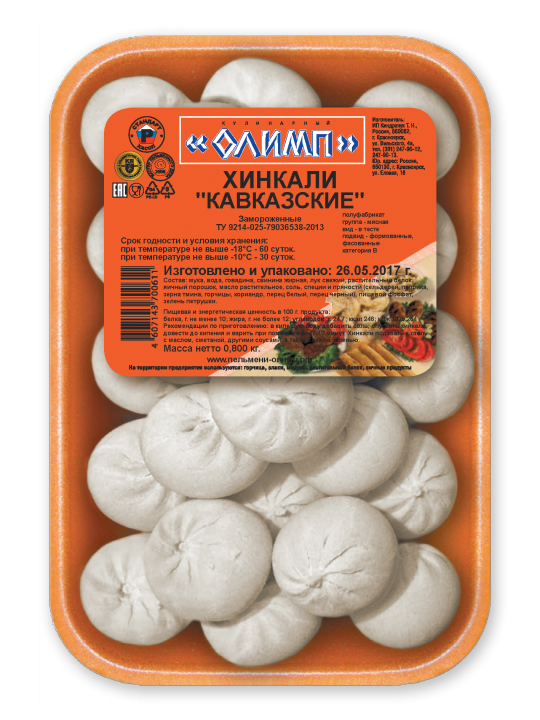 Хинкали Кавказские 1кг Олимп
