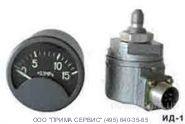 Указатель уровня топлива УБ-125