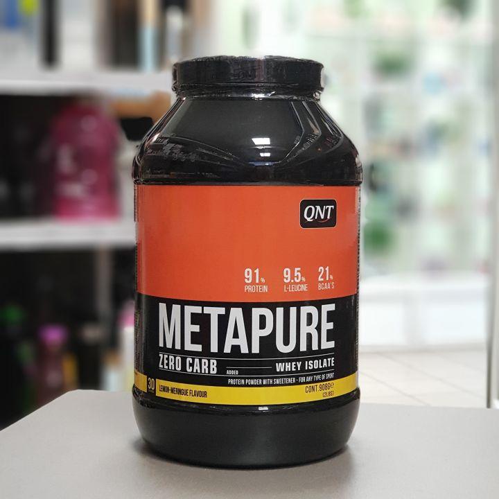QNT - Metapure Zero Carb (908гр)