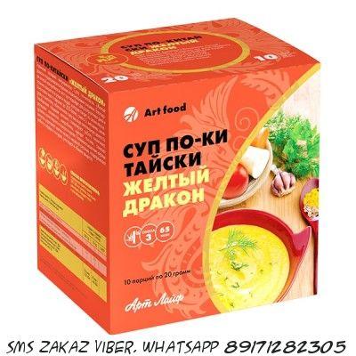 Суп по-китайски «Желтый дракон»