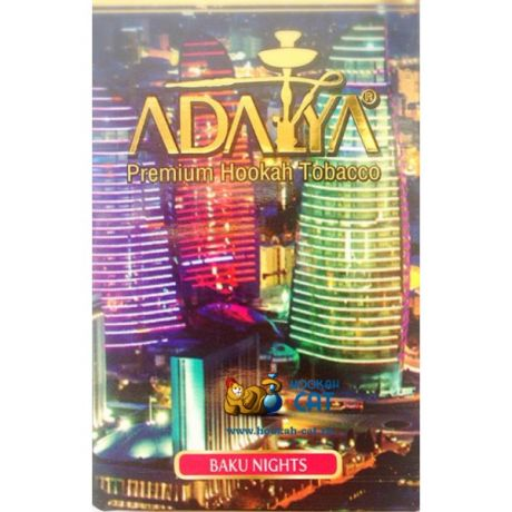 ADALYA BAKU NIGHTS