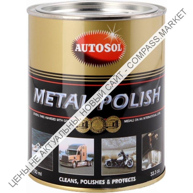Паста для полировки металла Metal Polish AUTOSOL 750мл