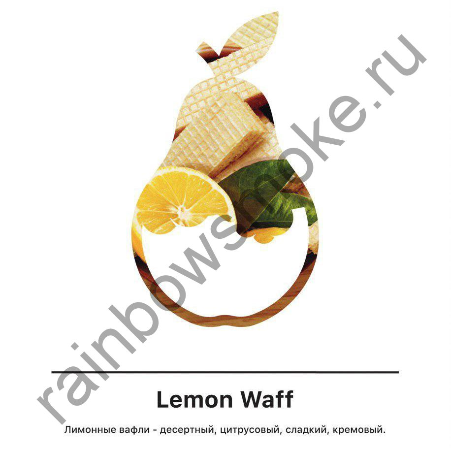 MattPear 50 гр - Lemon Waff (Лимонные вафли)