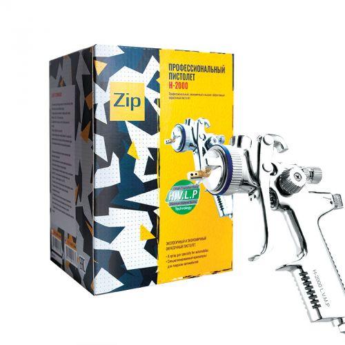 Краскопульт H2000 HVLP (ITALCO) Дюза 1.3