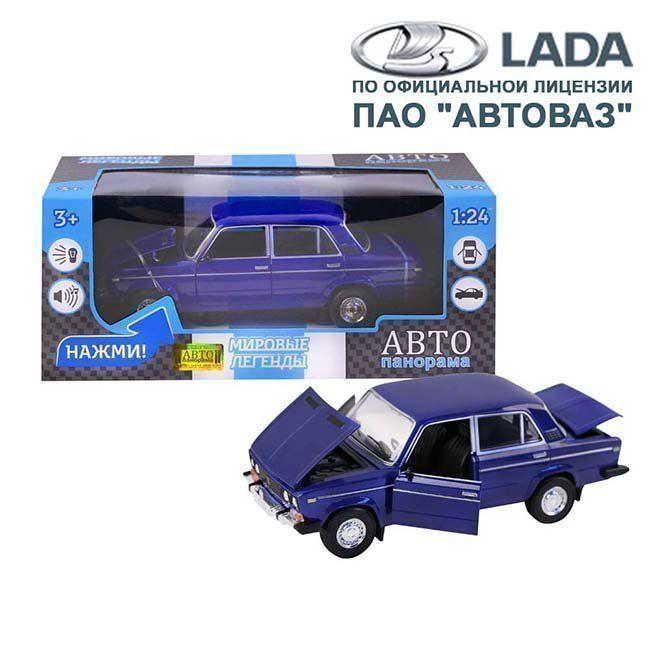 Модель 1200165JB ВАЗ 2106 1:22 Автопанорама