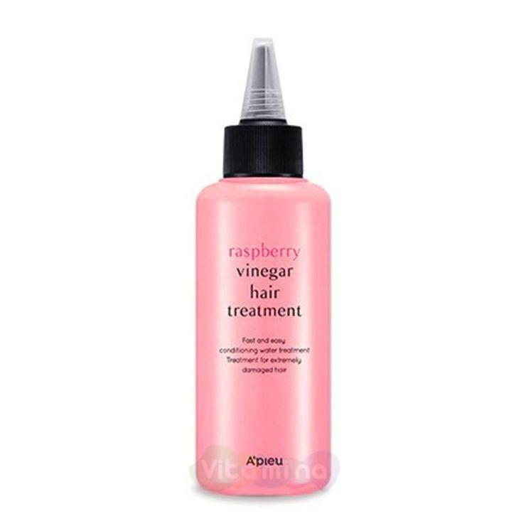 A'Pieu Бальзам для волос с малиновым уксусом Raspberry Vinegar Hair Treatment, 165 мл