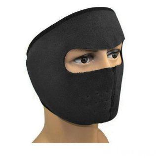 Флисовая маска для защиты от холода, Цвет: Чёрный