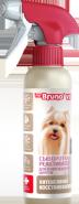 Mr. Bruno VIP Сыворотка-реактиватор для восстановления поврежденной шерсти с мультивитаминами, 200мл