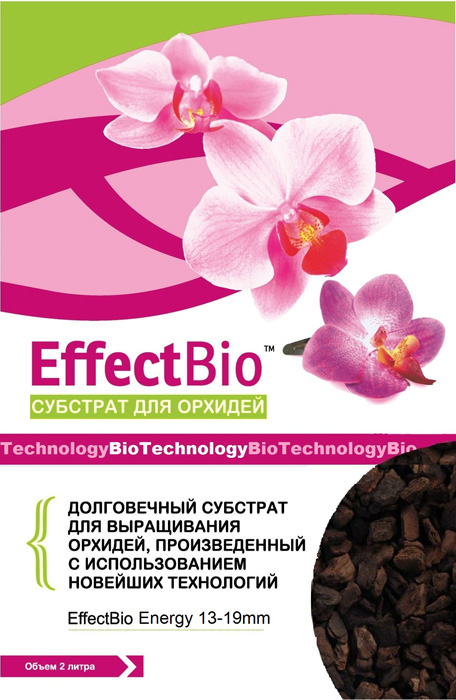Субстрат для орхидей «EffectBio™» Energy 13-19mm 2 литра