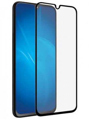 Защитное стекло противоударное PALMEXX для Samsung Galaxy A50 (2019) 5D черное