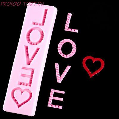Молд силиконовый Love