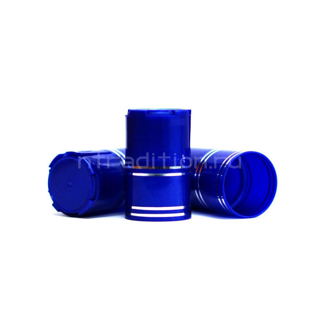 Пластиковый колпачок на бутылку винт 28*18 мм, 10 шт (синий)