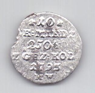 10 грош 1795 года Редкость!!! Польша