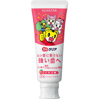Sunstar Do детская зубная паста клубника.