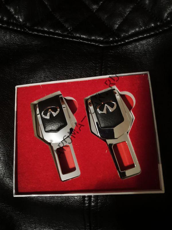 Заглушка для ремня безопасности с логотипом Infiniti ( комплект)