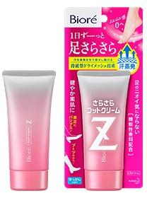 Kao Biore Foot Deodorant Z Крем-дезодорант для ног с разглаживающим эффектом аромат свежести 50 г.