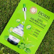 DORIS GREEN TEA ESSENCE MASK Ампульная маска с экстрактом зеленого чая