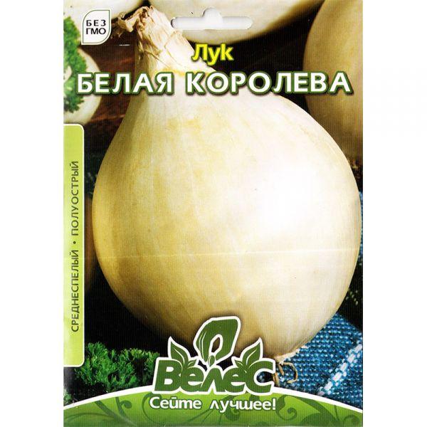"""""""Белая королева"""" (2,5 г) от ТМ """"Велес"""""""