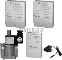 RGD-CH4-DN20 - бытовой комплект на природный газ CH4