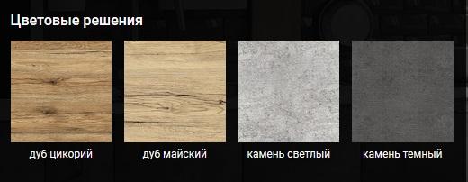 Кухня Капри МДФ