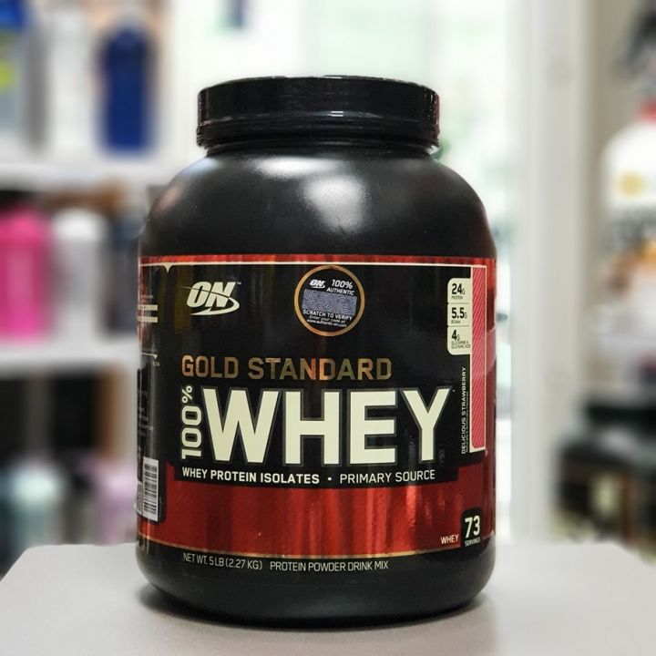 Optimum Nutrition - 100 % Whey Gold standard (5 lb/2270г)