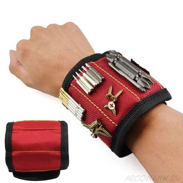 Строительный магнитный браслет Magnetic Wristband (5 магнитов), Цвет: Красный