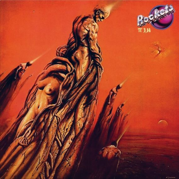 ROCKETS  П 3,14 1981 (2018)