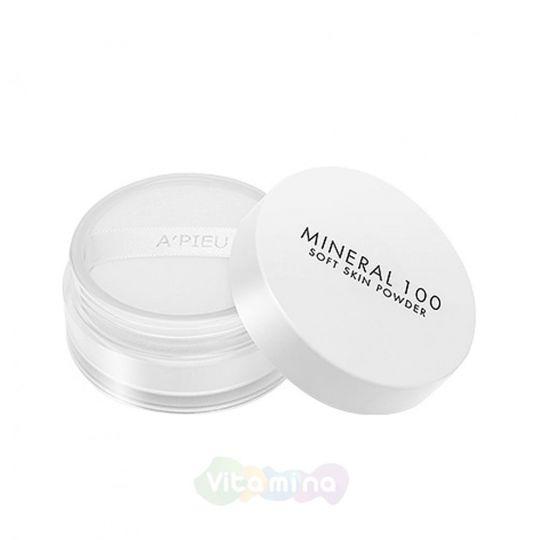 A'pieu Минеральная рассыпчатая пудра Mineral 100 Soft Skin Powder, 4г