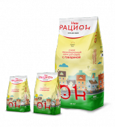 Наш Рацион Сухой корм для взрослых кошек с говядиной, 10 кг