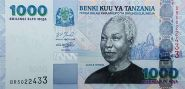 Танзания 1000 шиллингов 2006 пресс UNC