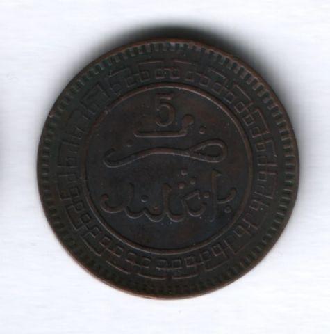 5 мазун 1903 года (1321 г.) Марокко, XF