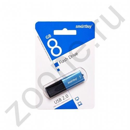 8GB USB X-CUT синий SMARTBUY