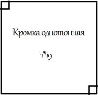 Кромка ПВХ однотонная 1*19