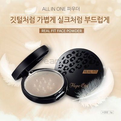 Hope Girl Real Fit Face Powder, No.21 and 23