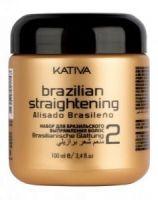 Набор для кератинового выпрямления и восстановления волос с маслом Арганы KERATINA Kativa