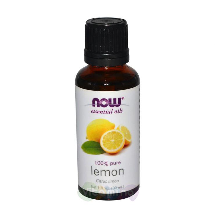 Эфирное масло Лимон, 30 мл
