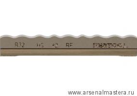 Нож спиральный  FESTOOL HS 82 RF 484518