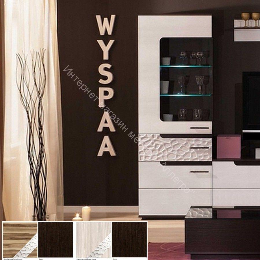 """Шкаф-витрина """"Wyspaa"""" 1 высокий"""