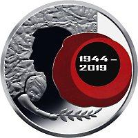 75 лет освобождения Украины 5 гривен Украина 2019