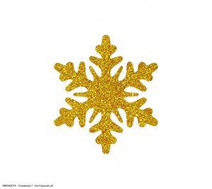 Вырубка ''Снежинка-1, 8 см'' , глиттерный фоамиран 2 мм (1уп = 20шт)