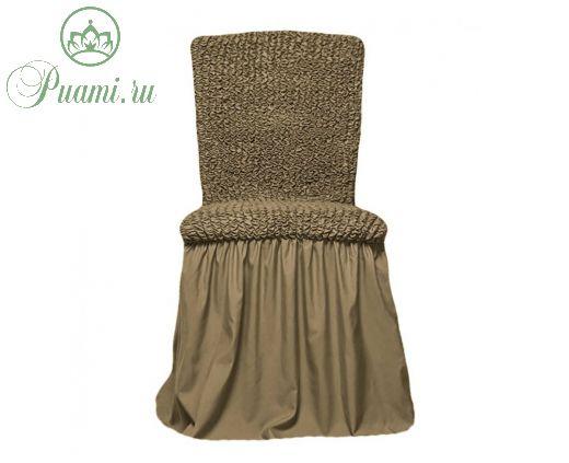 Чехол на стул с оборкой,Темно-оливковый