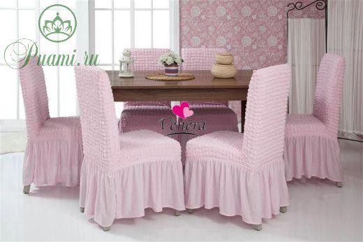 Набор чехлов для стульев 6 шт с оборкой , Светло-розовый