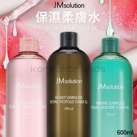 JM SOLUTION Honey Luminous Royal  Toner XL 3 type