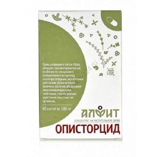 Опистроцид, от паразитов, 60 капсул
