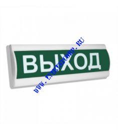 Оповещатель охранно-пожарный световой ОПОП 1-8 (информационное табло)