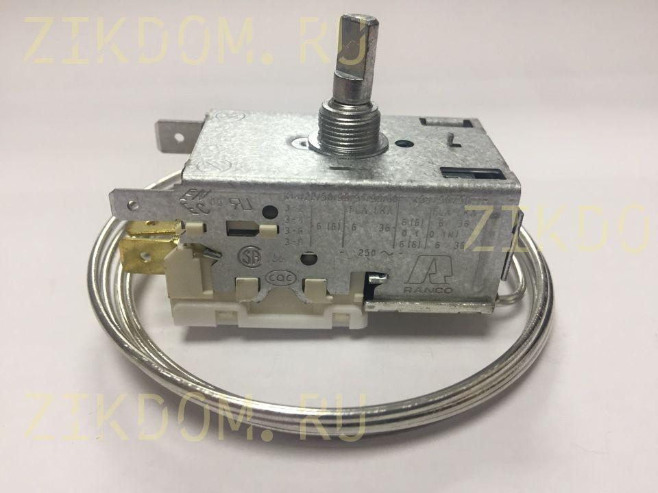 Терморегулятор (термостат) холодильника Ranco K59-P1686