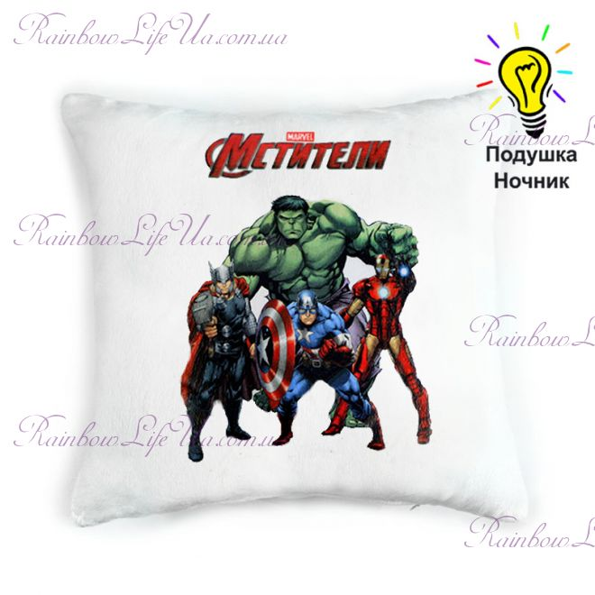 """Подушка светящаяся """"Мстители"""""""