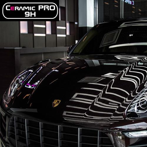 Нанесение керамического покрытия кузова авто Ceramic Pro 9H