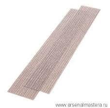 Шлифовальные полоски сетка 70x420mm Р400 Abranet Ace Mirka