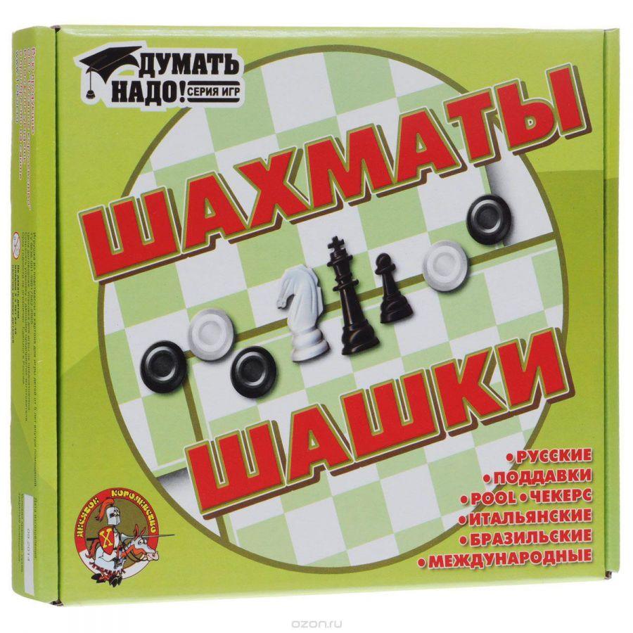 Шашки/Шахматы